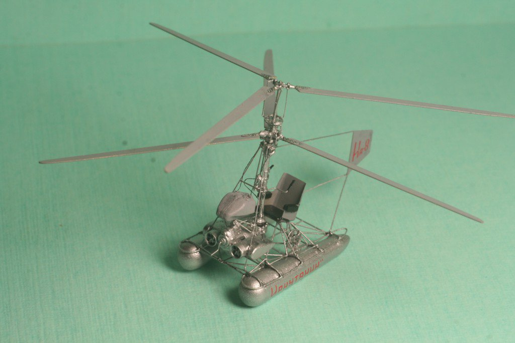 NorthStarModels 1/72 Ka-8