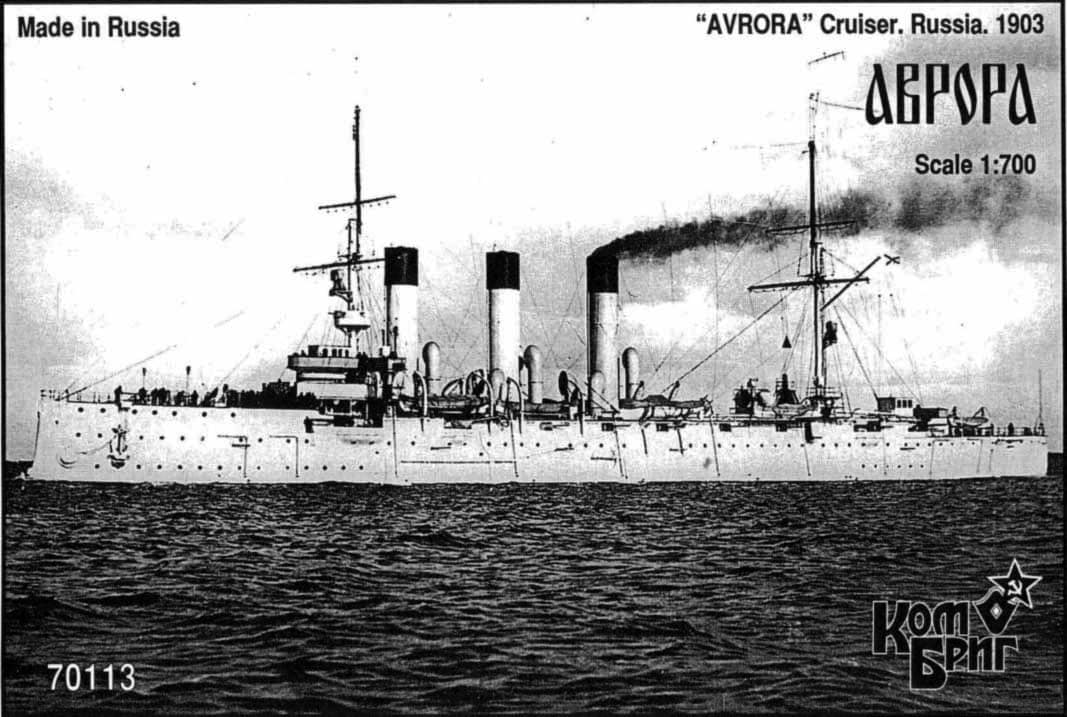 Pro Forma Invoices Combrig  Protected Cruiser Aurora  Resin Kit   Ebay Invoice Blank Form Word with Invoice Finance Solutions Pdf Combrig  Protected Cruiser Aurora  Resin Kit  Free Cash Receipt Template Word