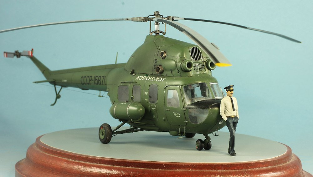 Aeroplast 1/48 Mi-2 + NorthStarModels decal & figure