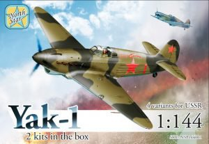 NorthStarModels 1/144 Yak-1 test sprues