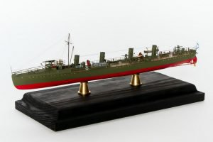 Combrig 1/350 destroyer Boyevoi (Som) 1900г.